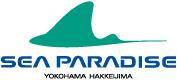株式会社 横浜八景島